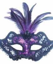 Oogmasker zwart en paars